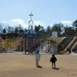 岐阜県土岐市の子供の遊び場「土岐市総合公園」2017