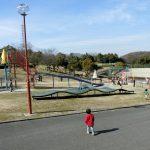 愛知県知多市の「七曲公園」に子供と行ってきました。2017