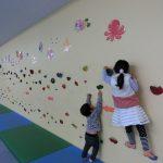 愛知県蟹江町の子供の遊び場「アメイジングワールド蟹江店」(2/2)