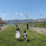 岐阜県垂井町の「相川水辺公園」に子供と行ってきました。2017