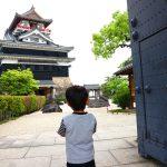 愛知県清須市の子供の遊び場「清須公園/清洲城」