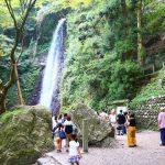 岐阜県養老町の観光名所「養老の滝」