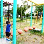 【小さな公園】愛知県一宮市の子供の遊び場「若宮公園」