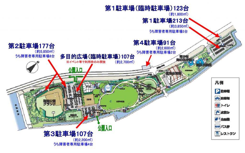 碧南 市 臨海 公園