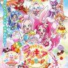 映画「キラキラ☆プリキュアアラモード〜パリッと!想い出のミルフィーユ!」を子供と観てきました。2017