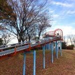 愛知県高浜市の子供の遊び場「中部公園」