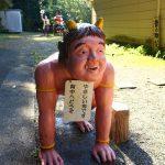 愛知県犬山市の観光スポット「桃太郎神社」