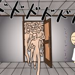 静岡県のファミレス「炭焼きレストランさわやか」(不発)