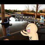 福井県坂井市の子供の遊び場「福井県総合グリーンセンター」