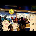 名古屋駅に隣接するタカシマヤゲートタワーモールの子供の遊び場「ボーネルンドあそびのせかい・キドキド」