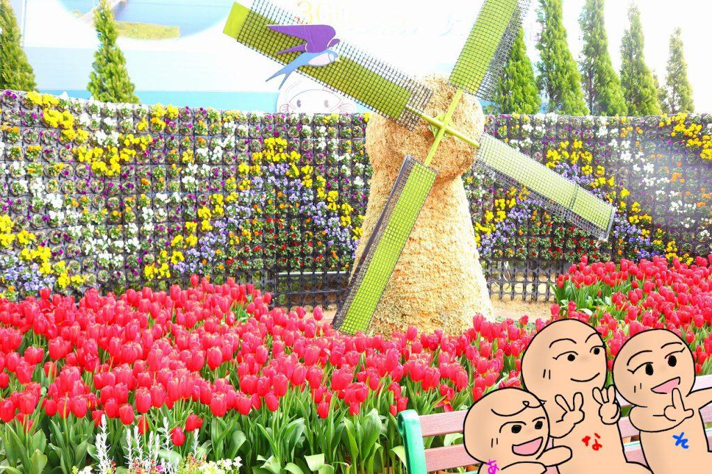 木曽三川公園センターのイベント「2万球のアイスチューリップ」