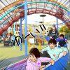 岐阜県海津市の子供の遊び場「木曽三川公園センター」