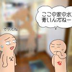 愛知県稲沢市の子供の遊び場「メタウォーター下水道科学館あいち」