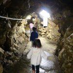 岐阜県関ケ原町の子供の遊び場「関ヶ原鍾乳洞」