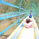 岐阜県可児市の子供の遊び場「可児やすらぎの森」