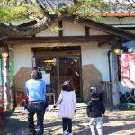 愛知県あま市の食事処「レストラン天王」