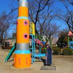 【小さな公園】愛知県岩倉市の子供の遊び場「中央公園」