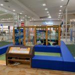 「イオンモールナゴヤドーム前」の子供の遊び場をご紹介!無料のものから有料のものまで。