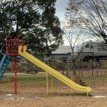 【小さな公園】福井県福井市の子供の遊び場「定正公園」