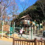 金華山のふもとにある「岐阜公園」にも遊具が!|岐阜県岐阜市