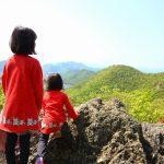 「各務原権現山」で子供と低山ハイク!麓に遊具も。|岐阜県各務原市